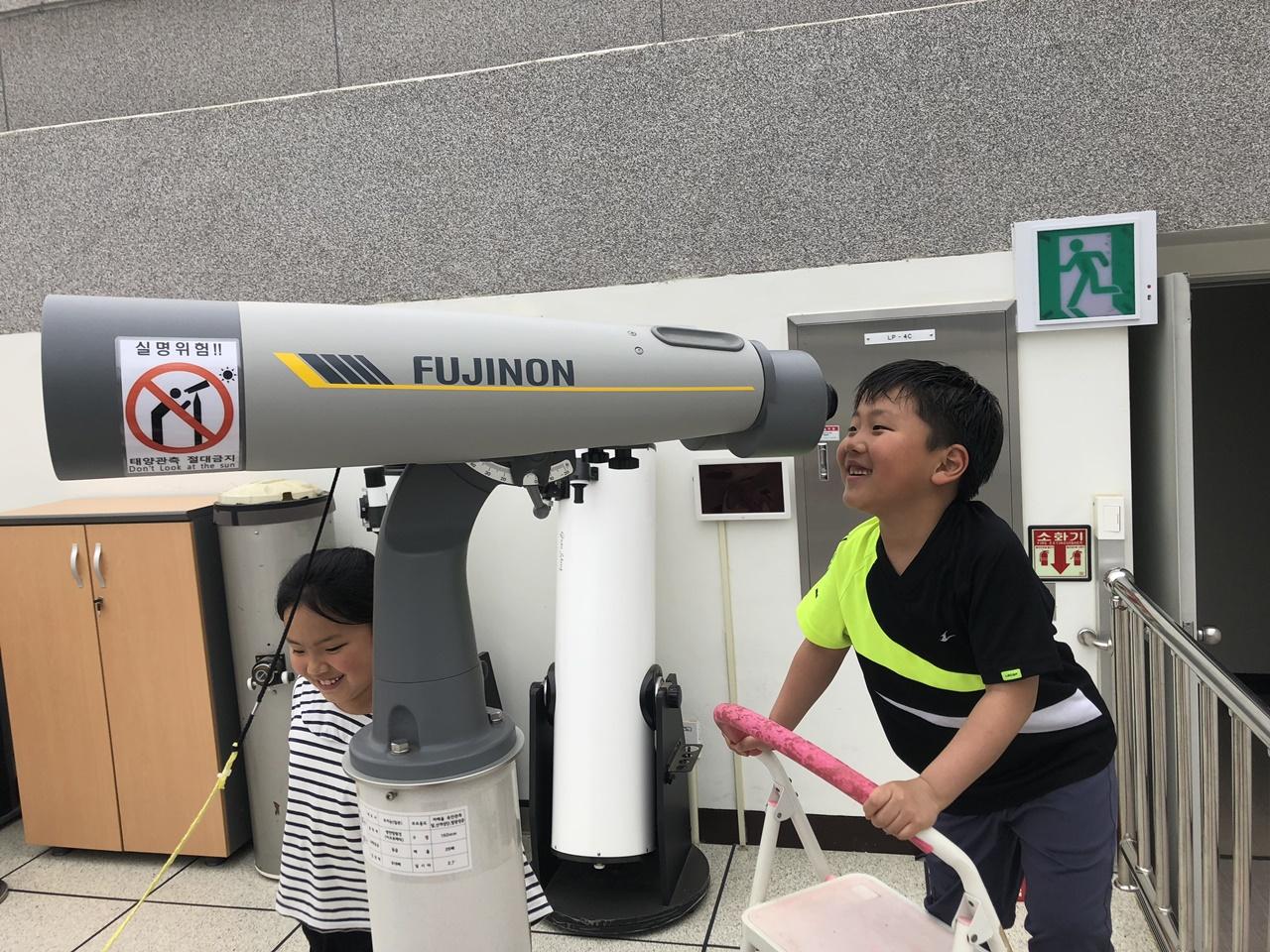 천안 홍대용과학관에서 역시 즐거운 아이들