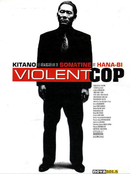 <그 남자 흉폭하다>(1989) 영화 포스터
