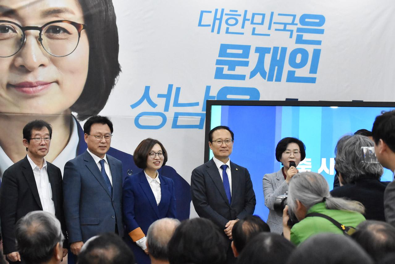 더불어민주당 은수미 성남시장 후보 개소식 모습