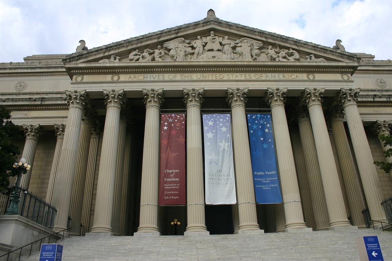 워싱턴 D.C. 소재 미국 국립문서기록관리청