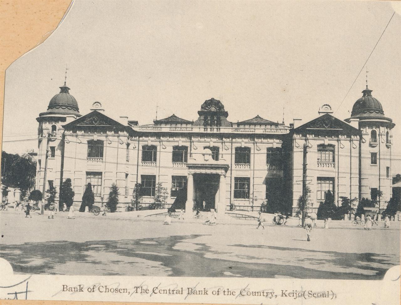 현 한국은행(조선은행) 초기의 모습