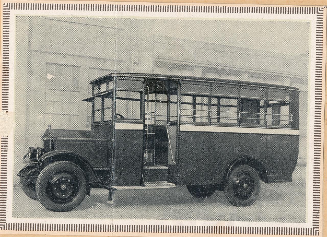 개화기의 버스