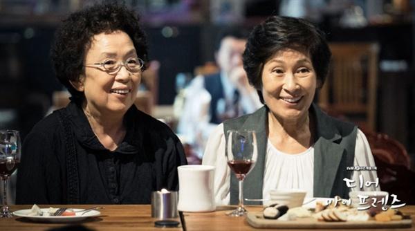 우리 집 가정경제를 흔드는 건 어버이날과 월말에 있는 친정 엄마 생신이다(사진은 tvN 드라마 <디어 마이 프렌즈> 스틸컷