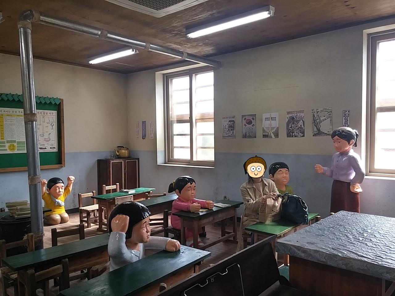 옛 장생포 초등학교를 재현한 전시관