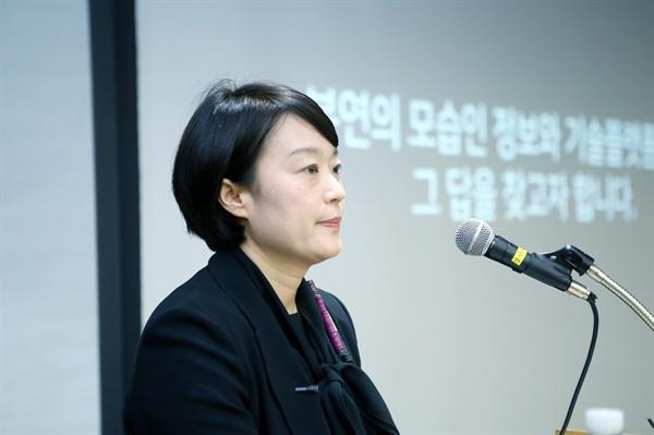 한성숙 네이버 대표가 9일 오전 서울 강남구 역삼동 네이버 파트너스퀘어 역삼에서 열린 기자간담회에서 네이버뉴스 개선 계획을 발표하고 있다.