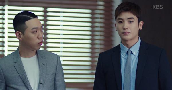 KBS 2TV 수목드라마 <슈츠>의 한 장면