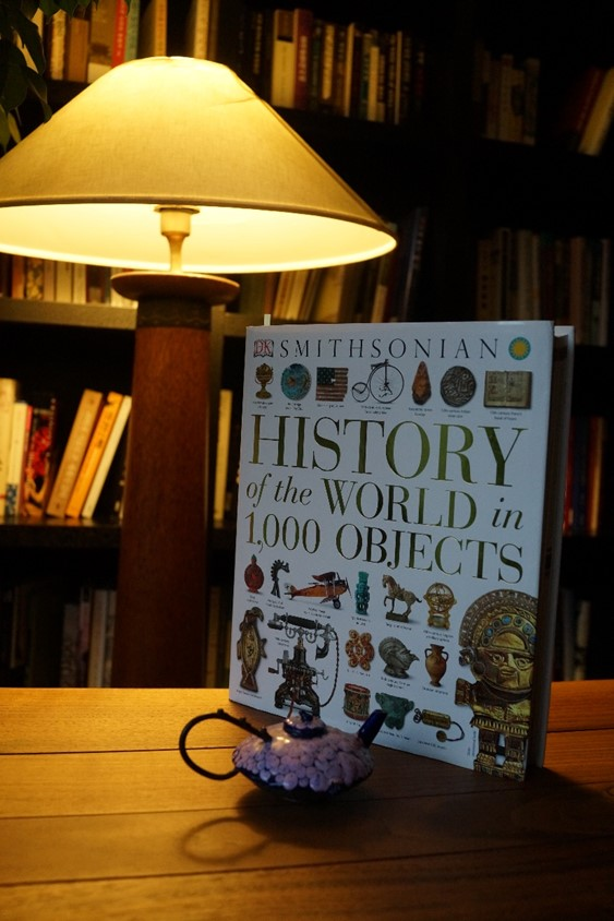 HISTORY of the WORLD in 1,000 OBJECTS 강리도 수록