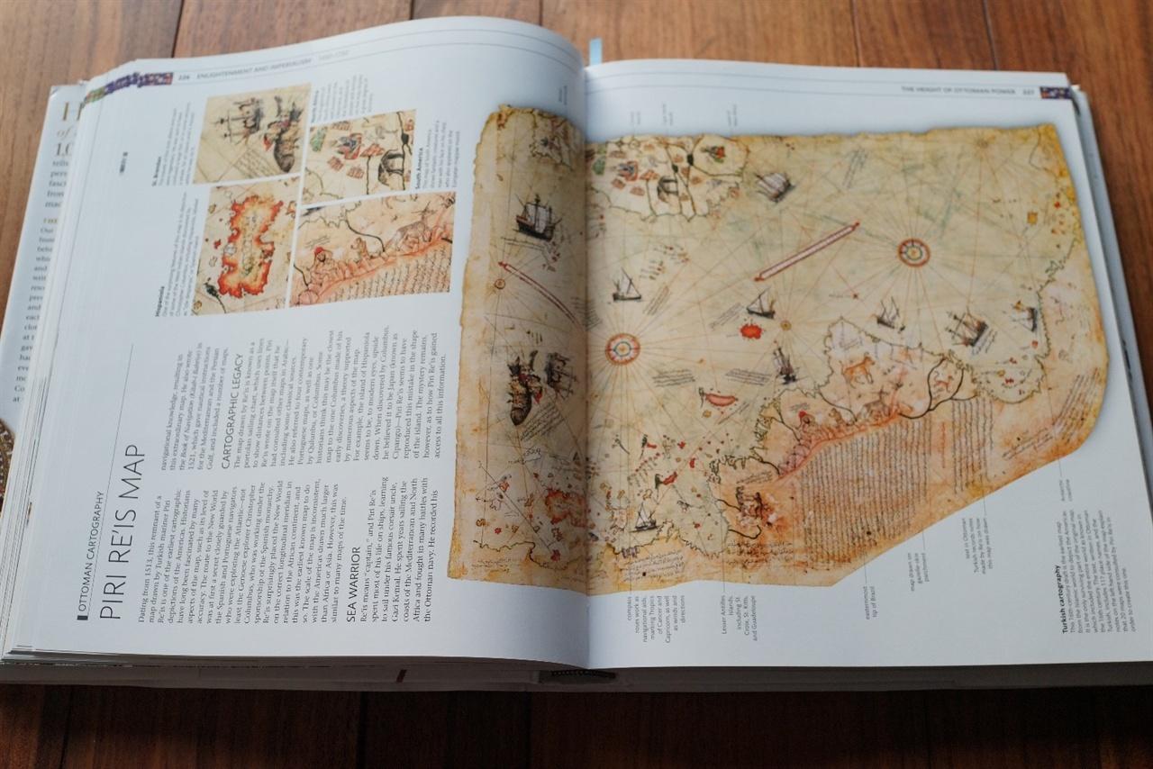 피리 레이스Piri Reis 지도 16세기 터키의 세계지도