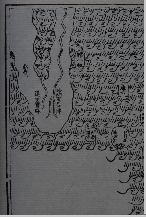 고대 아프리카 지도 <광여도> 수록
