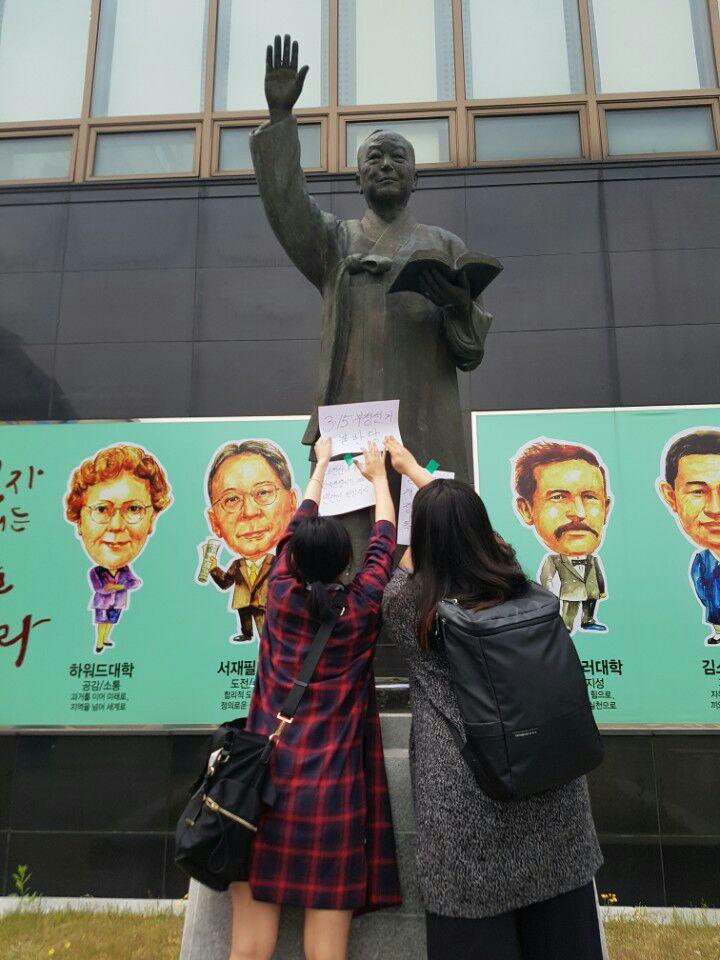 지난 3일,  '이승만 동상철거 공동행동' 회원들이 이승만 전 대통령의 동상에  죄상을 적은 종이를 붙이고 있다.