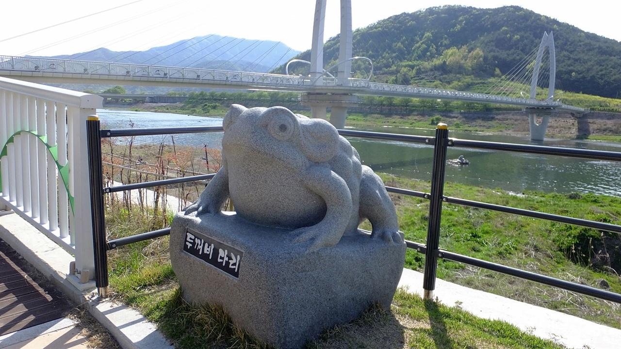 두꺼비 노래소리를 들으며 건너는 재밌는 보행교.