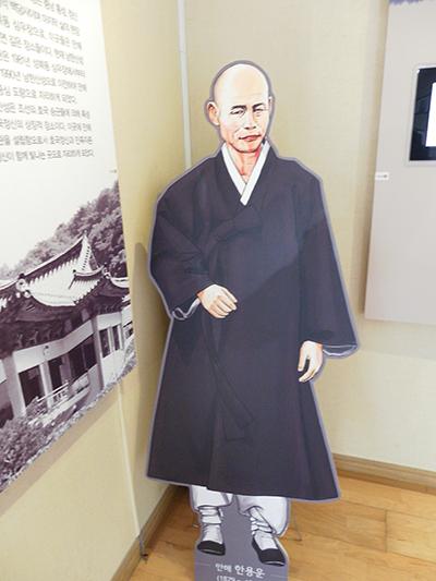 만해 한용운. 경기도 광주시 남한산성 내의 만해기념관에서 찍은 사진.