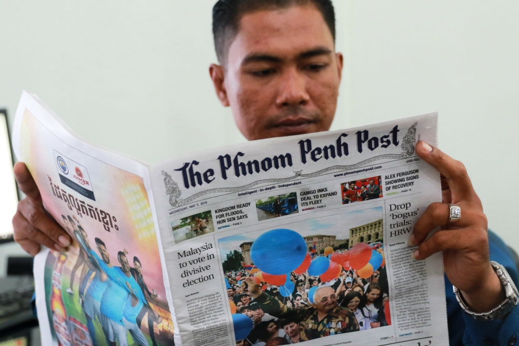 캄보디아 유일 독립언론으로 알려진 영자신문 <프놈펜 포스트>가 훈센정부와 연관이 있는 말레이시아 기업에 최근 매각됐다.