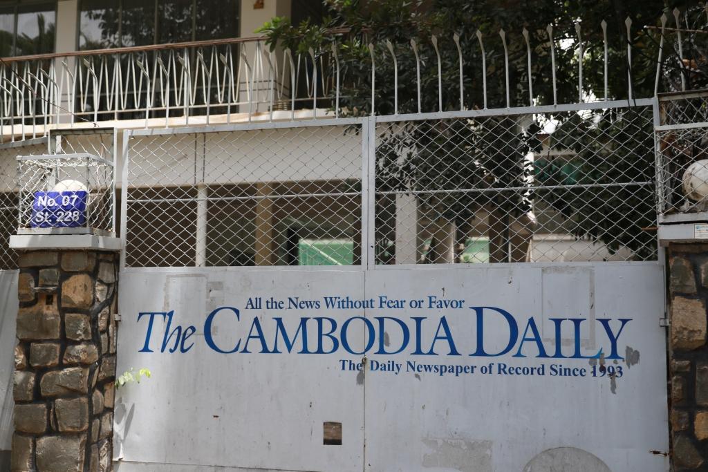 지난 2017년 9월 문을 닫은 독립언론 <캄보디아 데일리> 신문사.