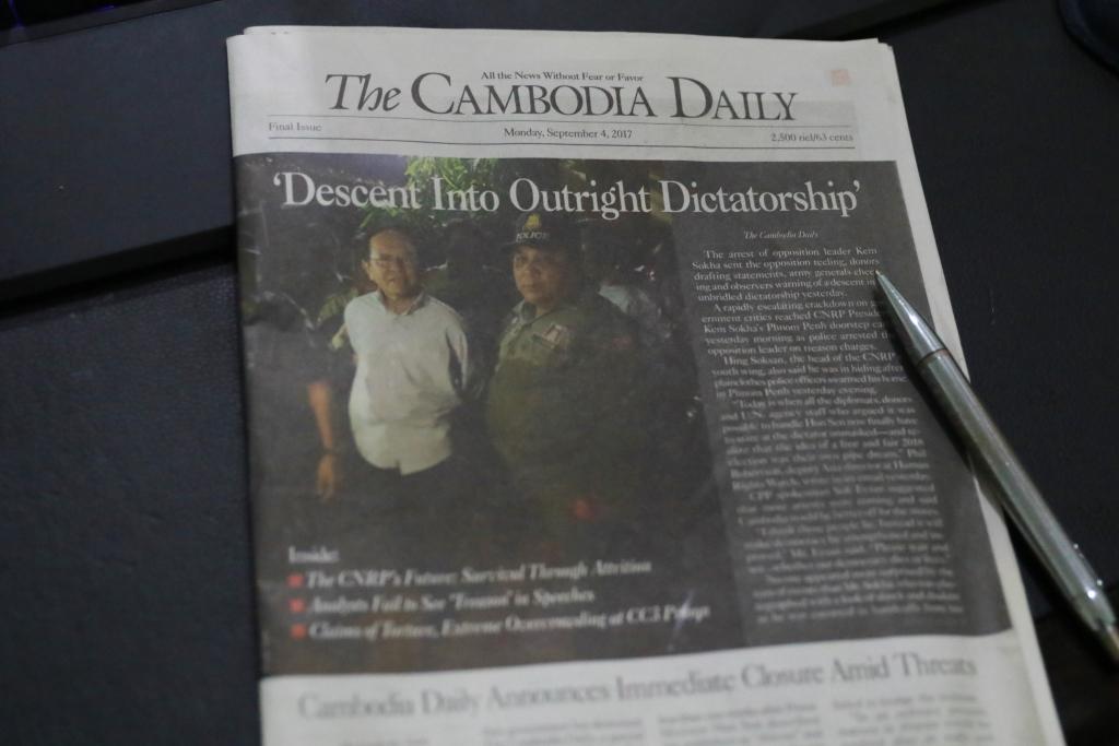 캄보디아 독립언론의 대표주자였던 <캄보디아 데일리>는 켐 소카 제1야당(CNRP) 총재의 한밤중 긴급구속사건을 헤드라인으로 장식한 마지막호를 끝으로 결국 문을 닫았다.