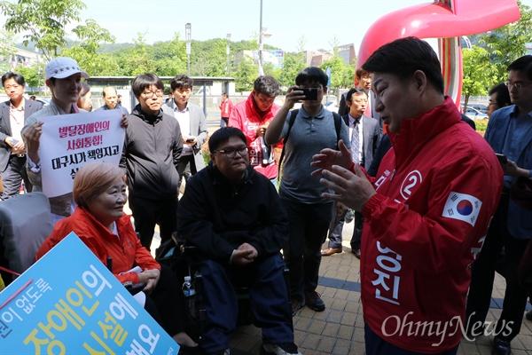 권영진 자유한국당 대구시장 예비후보가 11일 오후 DTC에서 장애인단체 대표들을 만나 장애인공약 약속이행과 관련해 이야기를 나누고 있다.