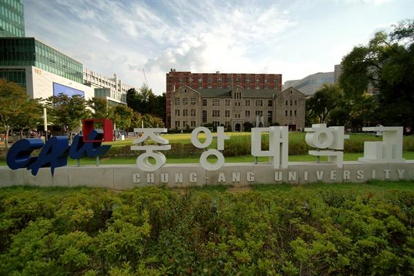 중앙대학교 서울캠퍼스 중앙대학교(中央大學校, Chung-Ang University)는 사립대학교로 서울 동작구 흑석동의 서울캠퍼스와 경기도 안성시 대덕면에 안성캠퍼스가 있다. 1918년 4월 유치원 교사 양성을 목적으로 서울 종로구에 있는 중앙교회에 중앙유치원을 설립하였고, 1932년 임영신이 중앙보육학교를 인수하여 1940년 중앙보육학교에 부속유치원을 개원하였다. 1953년 2월 종합대학으로 개편하여 문리대학·법정대학·경상대학·약학대학 등 4개 단과대학과 대학원을 설치하였다. 1991년 법인명을 중앙문화학원에서 중앙대학교로 개칭하였다. 사진은 중앙대학교 서울캠퍼스의 여러 모습이다.