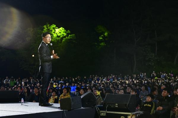 지난 11일 봉하마을에서 방송인 김제동씨의 특강 '사람사는 세상'이 진행됐다.