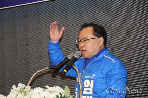 오는 6.13지방선거에 출마하는 더불어민주당 대구시당 당원들의 필승전진대회에서 임대윤 대구시장 후보가 발언을 하고 있다.