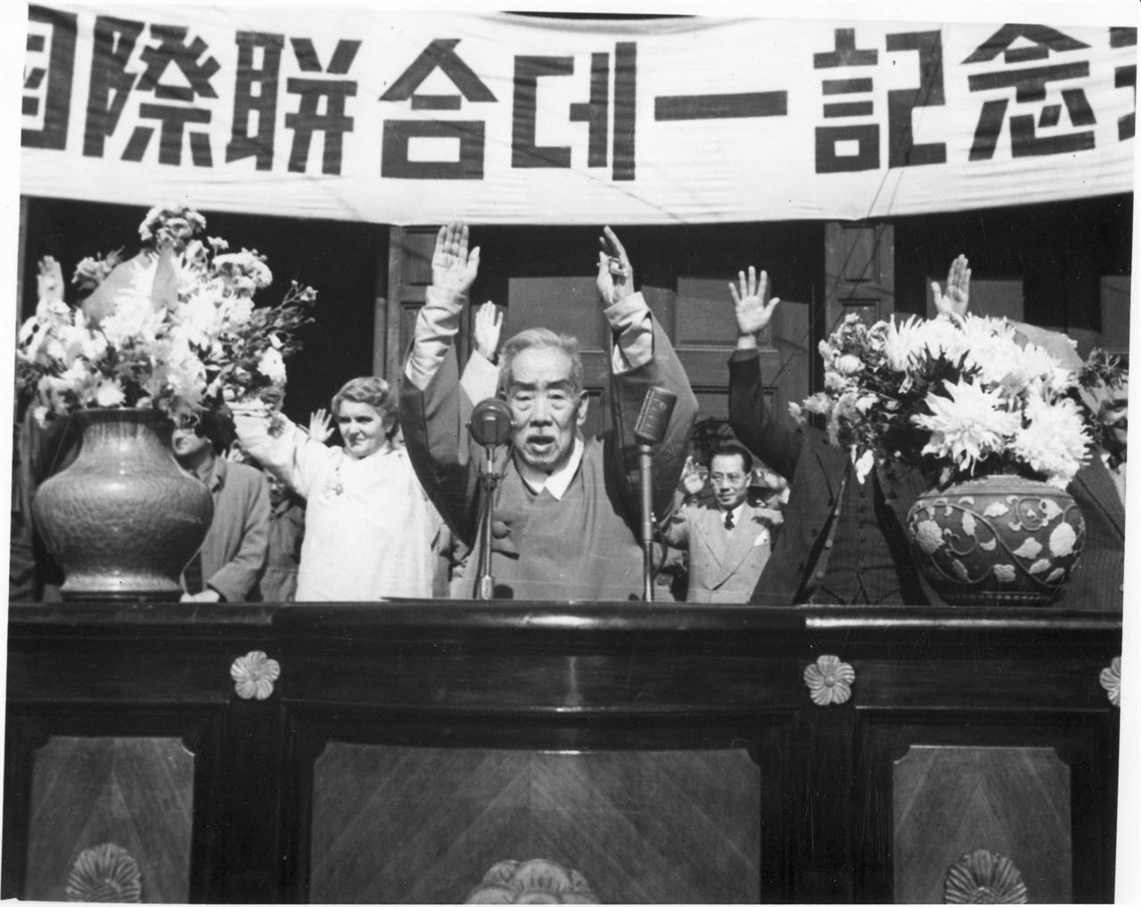 1950. 10. 24. 이시영 부통령이 '유엔의 날' 기념식에서  만세 삼창을 선창하고 있다(왼쪽 프란체스카 이승만 대통령 부인).