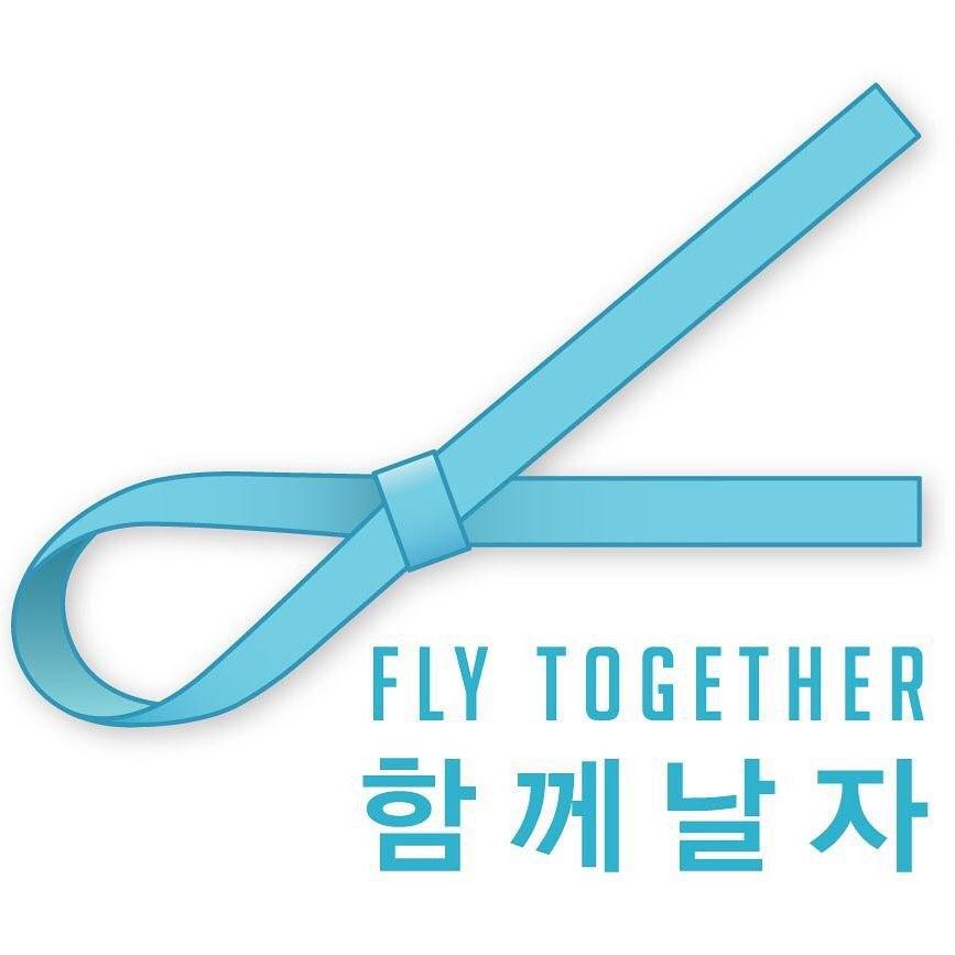 '대한항공 을의 반격' 상징, '하늘리본' 예비 시안