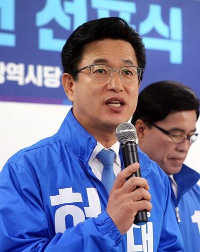 허태정 더불어민주당 대전시장 후보가 지난 9일 오전 중구 용두동 대전시당에서 열린 시장 및 구청장 후보 합동 기자회견에서 인사말을 하고 있다.