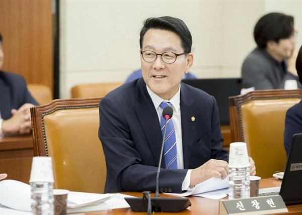 신창현 더불어민주당 국회의원(의왕과천)