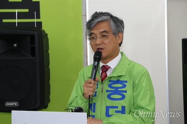홍덕률 대구시교육감 예비후보가 14일 오후 기자회견을 갖고 강은희 에비후보의 '지방교육자치에 관한 법률 위반'을 문제삼았다.