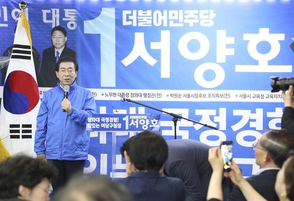 박원순 더불어민주당 서울시장 후보가 15일 오후 중구 신당동 서양호 중구청장 후보 선거사무소에서 인사말을 하고 있다.