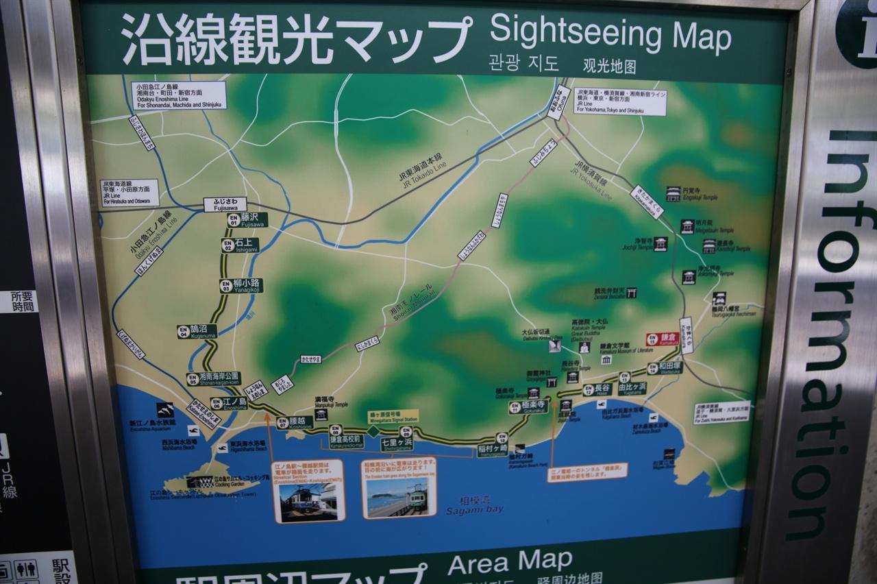 가마쿠라 지도