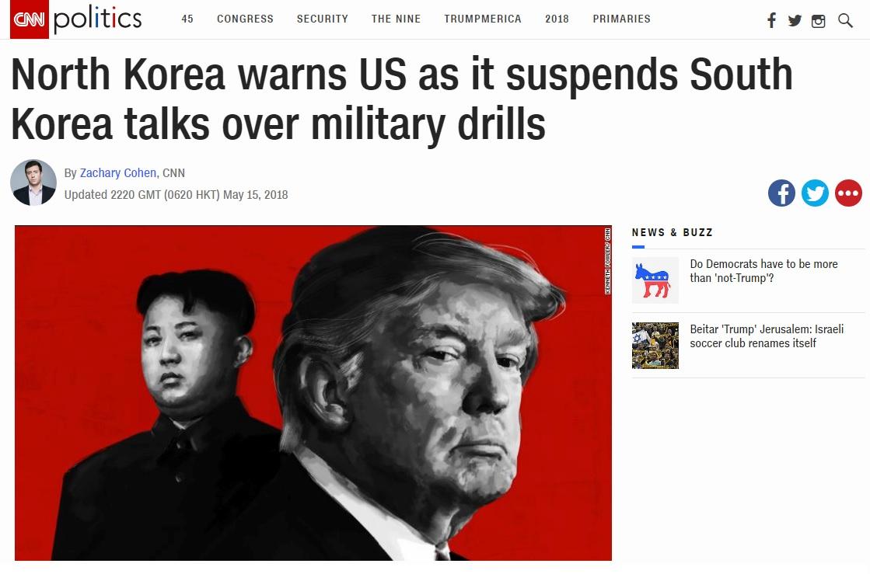 북한의 남북고위급 회담을 전격 중단 발표를 보도하는 CNN 뉴스 갈무리.
