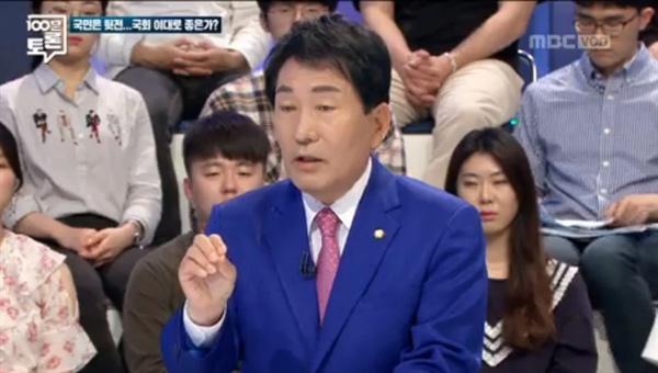 15일 자정 방송된 MBC '100분 토론 - 국민은 뒷전, 국회 이대로 좋은가?'의 한 장면