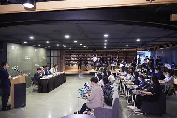 16일 서울 상암동 MBC 사옥에서 <전지적 참견 시점> '세월호 뉴스 화면 및 '어묵' 자막 사용' 논란과 관련해 진행된 조사결과가 발표됐다.