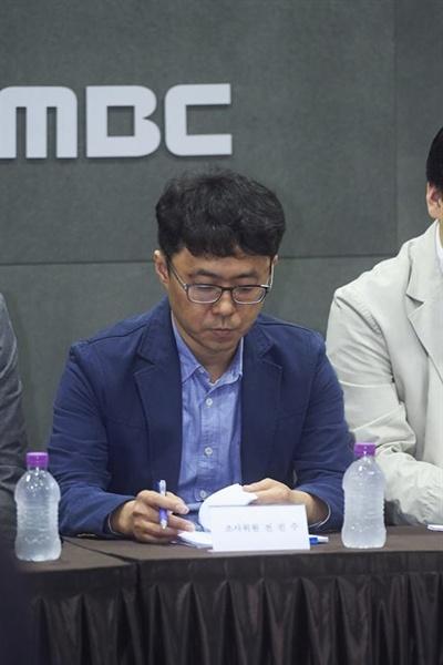 전진수 MBC 예능본부 부국장.