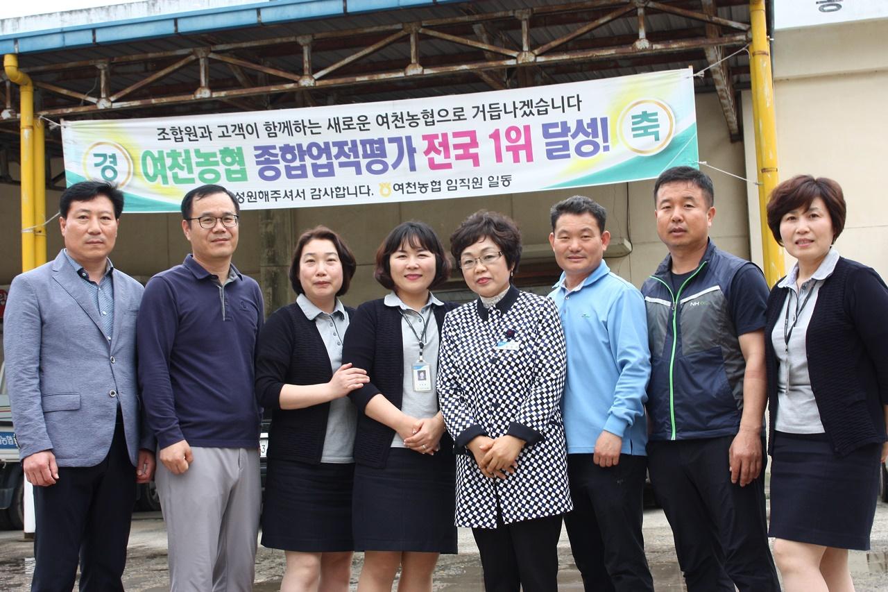 3천만원 보이스피싱을 막은 여천농협 화동지점 직원들과 정영곤 감사팀장(좌)의 모습