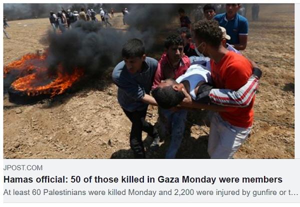 이스라엘의 영자신문 예루살렘포스트의 보도내용.