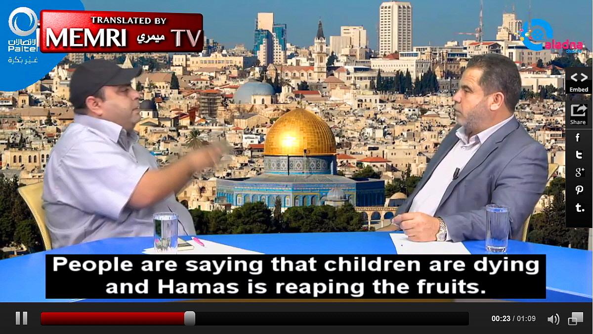 가자지구 발라드나 TV 방송