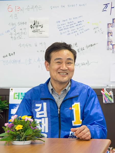 소음 없는 선거로 새 길을 열어가겠다는 구미시 나 선거구 시의원으로 나온 더불어민주당 김재우 후보
