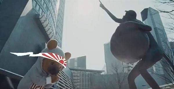 팝가수 오즈나의 뮤직비디오에 등장하는 욱일기.