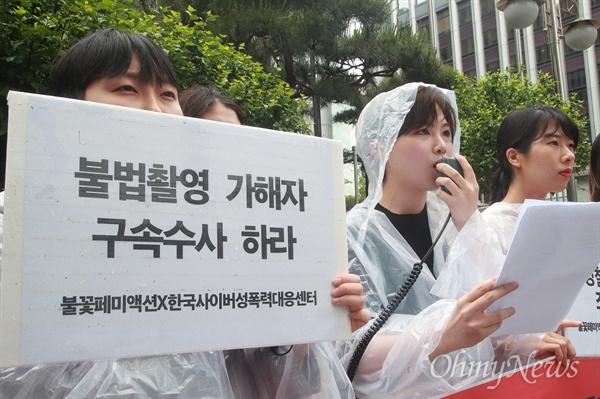 미온적인 '몰카 범죄' 수사에 분노한 여성들 한국사이버성폭력대응센터와 불꽃페미액션 회원들이 17일 오전 서울 서대문구 경찰청 앞에서 기자회견을 열어 몰래카메라 범죄에 대해 엄정한 수사를 촉구하고 있다.