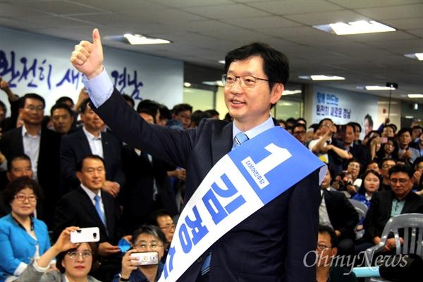 더불어민주당 김경수 경남도지사 예비후보가 17일 선거사무소 개소식에서 인사하고 있다.