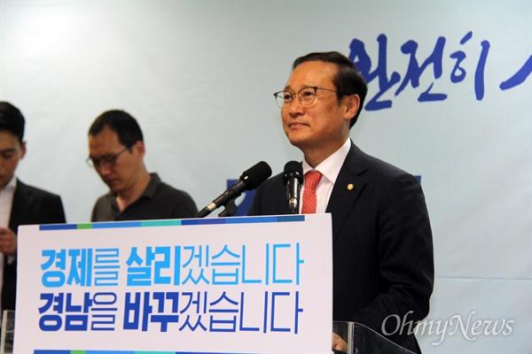 17일 열린 더불어민주당 김경수 경남지사 후보 선거사무소 개소식에서 홍영표 원내대표가 인사말을 하고 있다.