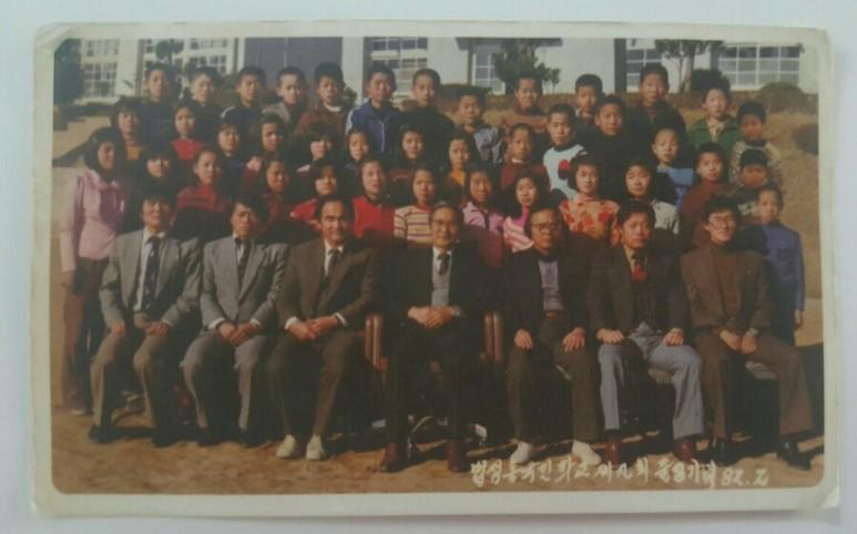 첫 제자들의 졸업 사진