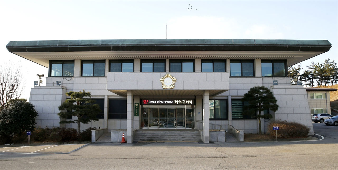 태안군의회 누가 입성할까? 충남 태안군의회에 오는 6월 13일 새로운 의원들이 입성하게 된다