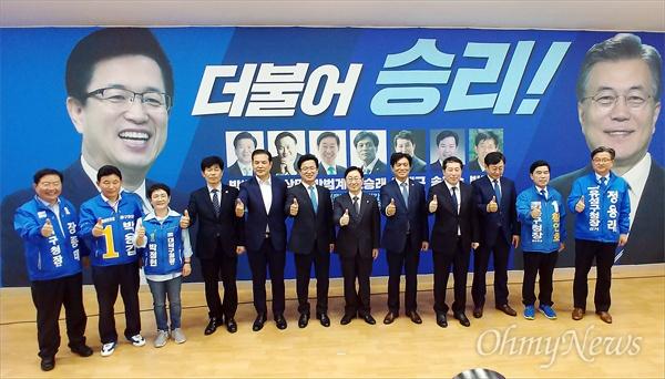 허태정 더불어민주당 대전시장 후보가 17일 오후 자신의 선거사무소에서 '더행복캠' 선거대책위원회 출범식 및 임명장 수여식을 열고 '필승'의 의지를 다졌다.