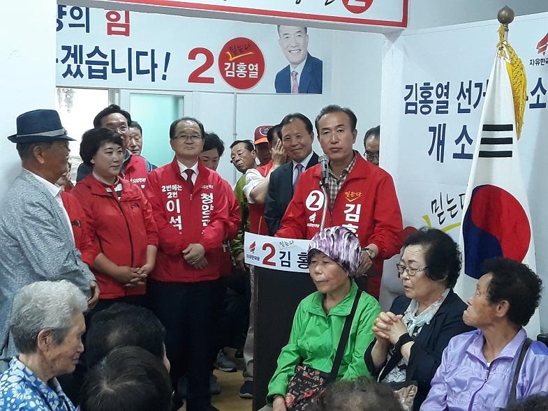 김홍열 도의원 예비후보가 지지자들에게 3선 의원으로 청양을 위해 일할 기회를 줄 것을 당부하고 있다.