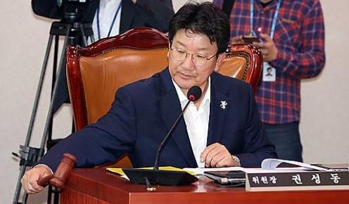 자유한국당 권성동 국회 법제사법위원장
