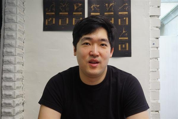 지난 13일 오후 서강대 근처 한 카페에서 만난 김환민 게임개발자연대 사무국장
