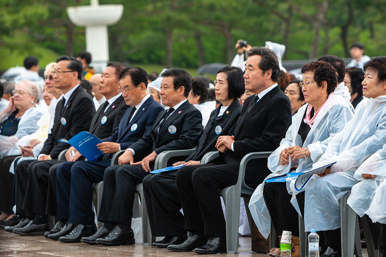 제38주년 5.18민주화운동 기념식