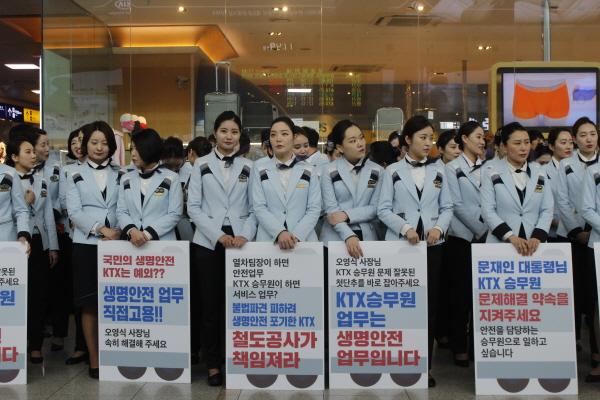 지난 4월5일 KTX승무원?해고자 1백여 명이 모여 서울역서 직접고용 외쳤다.